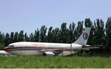 The first Airbus plane bought by China air travel in China