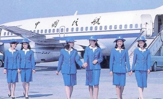 CAAC flight attendants in the 80s air travel in China