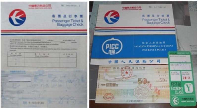 China Eastern Air Ticket in the 90s air travel in China