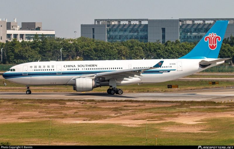 China Southern's A330 air travel in China
