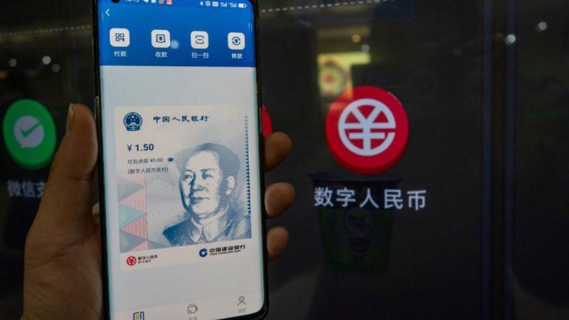 digital RMB interface Crackdown in China