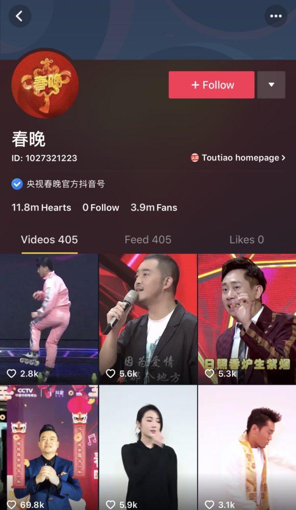 Xiaoquxing app Crackdown in China