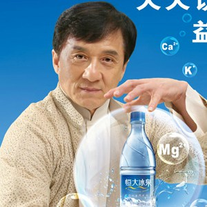 Source: Mingtiandi, Jackie Chan in Evergrande water advertisiment fall of Evergrande