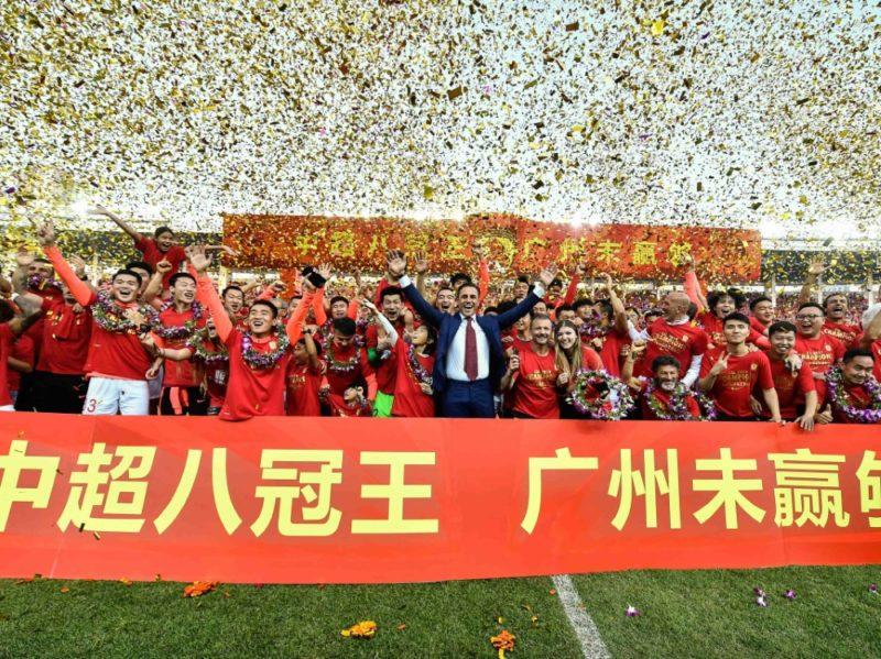 Source: Weltfussball, Guangzhou Evergrande football team fall of Evergrande
